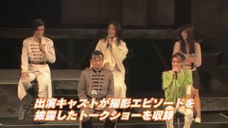 2017年2月8日発売! DVD 「仮面ライダーゴースト ファイナルステージ&...