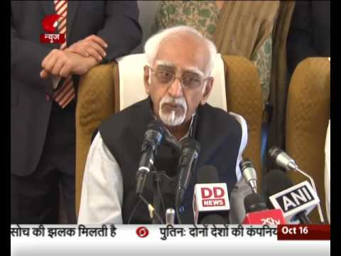 Vice President Hamid Ansari on 3-day visit to Hungary