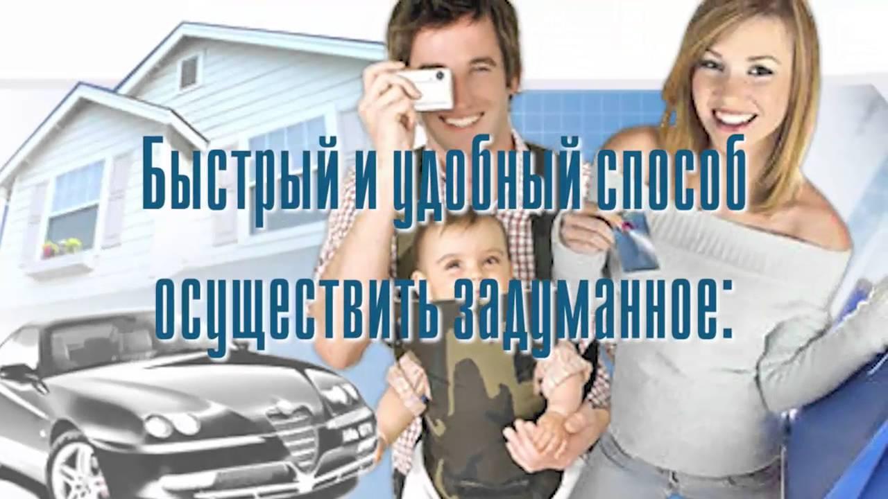 Украинцу получить кредит в москве взять кредит в банке масквы