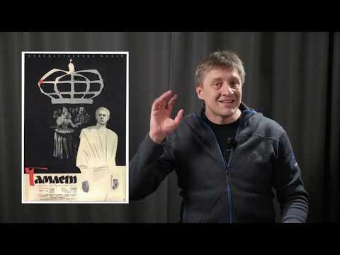 """""""Гамлет"""" 1964 года. Режиссер Г. Козинцев. Разбор."""