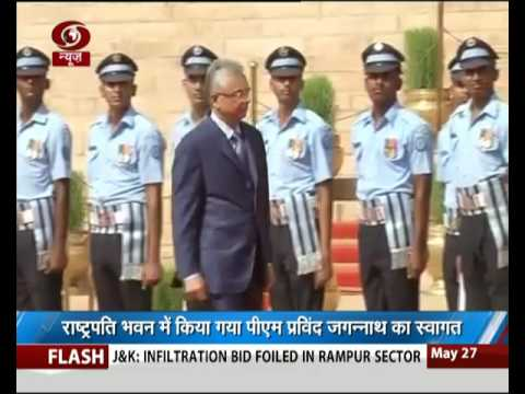 Mauritius PM accorded ceremonial welcome at Rashtrapati Bhavan