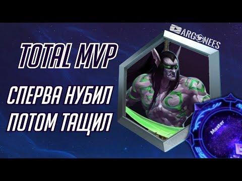 видео: total mvp: Иллидан [heroes of the storm] (выпуск 175)