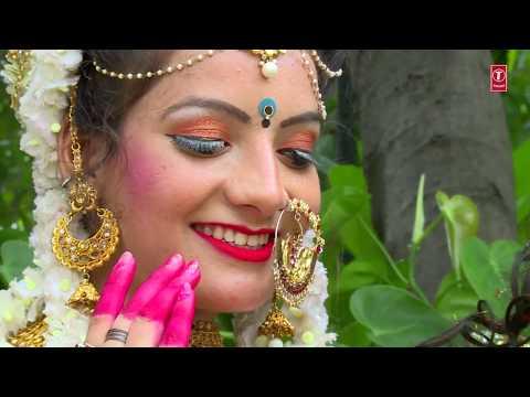 Abki Holi Mein Aa Radhe I Krishna Bhajan I Full HD Video Song I DINESH NIRWAN I Shyam Mera No.