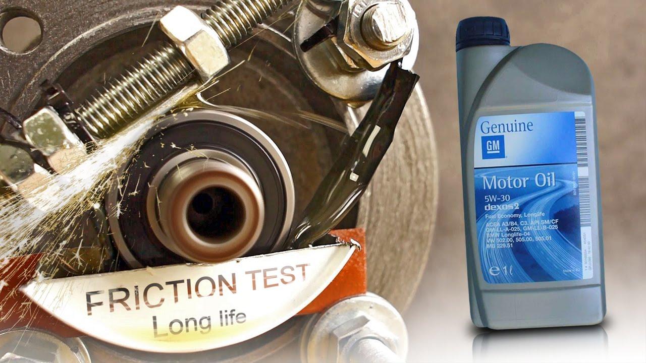 5 фев 2014. Проверка масла opel / gm dexos2 5w-30 на морозоустойчивость. Контрольная температура -26c. Проверялось свежее и.