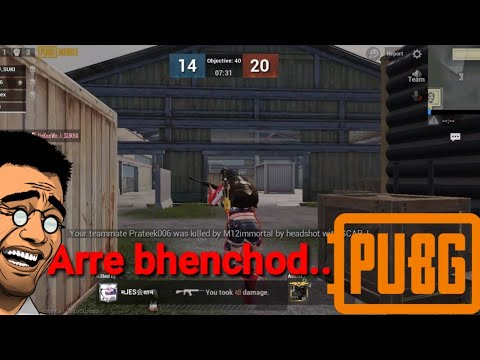 Desi Indian On Pubg Mobile Voice Chat !!! (Contains Bad Language)