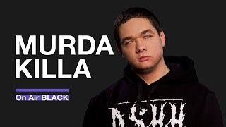 MURDA KILLA – Пока тает ночь (prod. 13senpai) | On Air BLACK