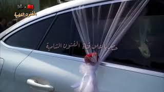 دبكات بنات سورية عالمجوز - الله أكبر ليلة حناهم يا نجوم السما سمعت بكاهم اغنية كاملة - افراح تركية