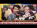 भाजपा ने चुनाव आयोग से मिल कर आम आदमी पार्टी की शिकायत की