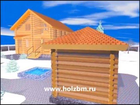 Проект недорогой бани из оцилиндрованного бревна «Зеленоград»