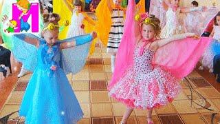 ВОЛШЕБНЫЙ ТАНЕЦ БАБОЧЕК детский праздник #Matilda