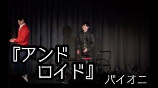 事務所ライブ「spark!」(現「どっきん!」)にて.