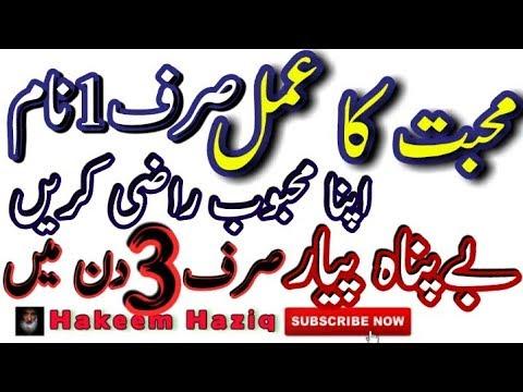 "ZIKIR LEPAS ASAR ""SUBHANALLAHI WA BIHAMDIHI, SUBHANALLAHIL `AZIM""из YouTube · Длительность: 1 час1 мин16 с"