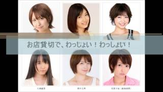 パイク Xmas忘年会 2013〜2014 日程:12月21日(土) 詳細・申し込み ht...