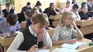 урок по теме Мощность , учитель Черных С Н , МБОУ школа № 30 г  Балашиха