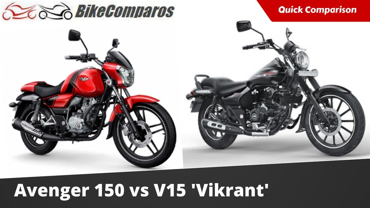 Bajaj V15 Vs Avenger 150 Comparison Review Youtube