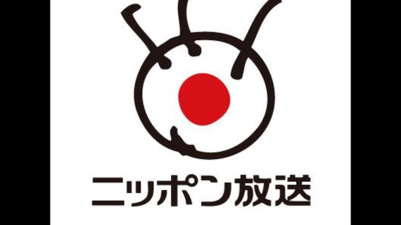 オールナイトニッポン「宇宙戦艦ヤマト 新たなる旅立ち」④