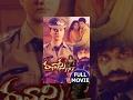 Jhansi IPS Telugu Full Movie || Prema, Rahul, Anand,Tulasi || H Vasu || Sandeepsen