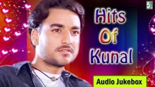 Kunal Super Hit Best Love Audio Jukebox | Love Songs