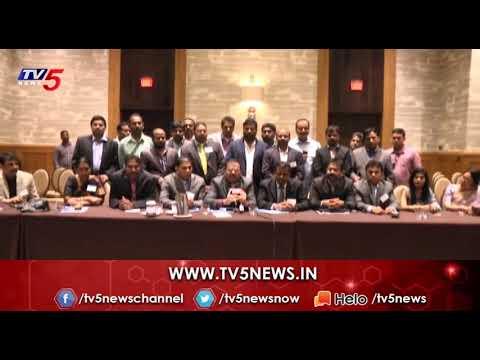 NATA Board Meeting in Dallas | USA | TV5 News