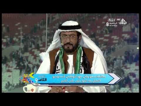 AD Sport 8 HD