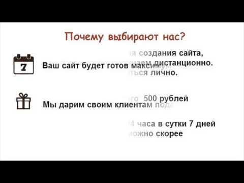 Заказать сайт Москва