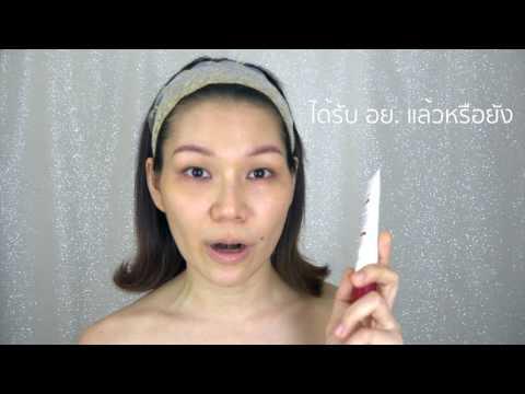 Tips การเลือกซื้อ และ การใช้ครีมทา ฝ้า!  Concept Anti Melasma Cream - วันที่ 31 Mar 2017