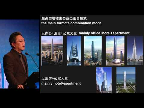 """CTBUH 2014 Shanghai Conference - Zhaohui Jia, """"Greenland Group's Perspective on Commercial Space"""""""