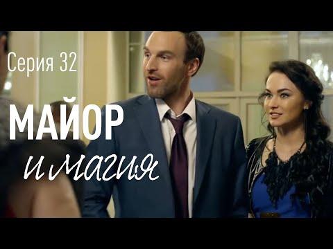 Фильм Майор смотреть онлайн 2012 бесплатно online