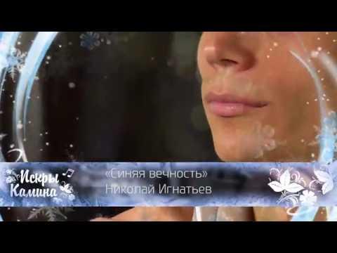 """""""Синяя"""