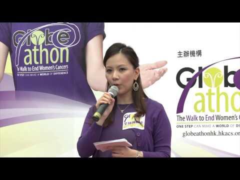 Highlights from Globe-athon Hong Kong 2013