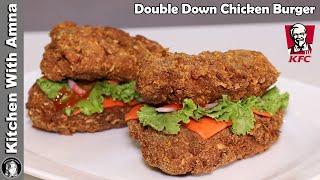KFC Double Down Chicken Burger Recipe | KFC Chicken Recipe | Kitchen With Amna