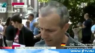 ЭКСКЛЮЗИВ В Германии разгорается скандал вокруг уроков полового воспитания новое видео про евромайда