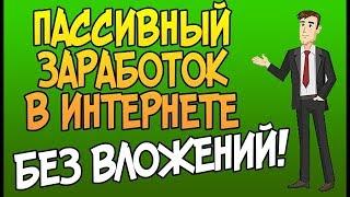 PAYEER КЕШ БЭК | 5% ОТ ВСЕХ ПЕРЕВОДОВ