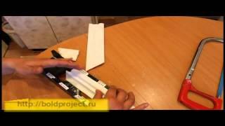 Как резать потолочный плинтус(Урок для начинающих строителей о том как правильно резать потолочный плинтус Подписывайтесь на наш канал !, 2013-08-11T15:44:24.000Z)