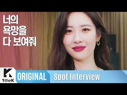 Spot Interview(좌표 인터뷰): SUNMI(선미) _ Noir(누아르) Mp3