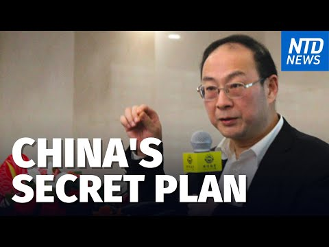 Leaked: China's Roadmap to Domination | NTD News