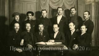 100 лет Иваново Вознесенской губернии