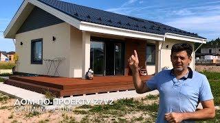 Дом по проекту Z7v2. Дизайн интерьера в современном стиле