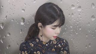 [한국어 ASMR] 비 오는 날, 노곤노곤 편안한 귀청소가게 │귀청소샵│귀청소 롤플레이│Ear cleaning Rainy day│Ear cleaning roleplay