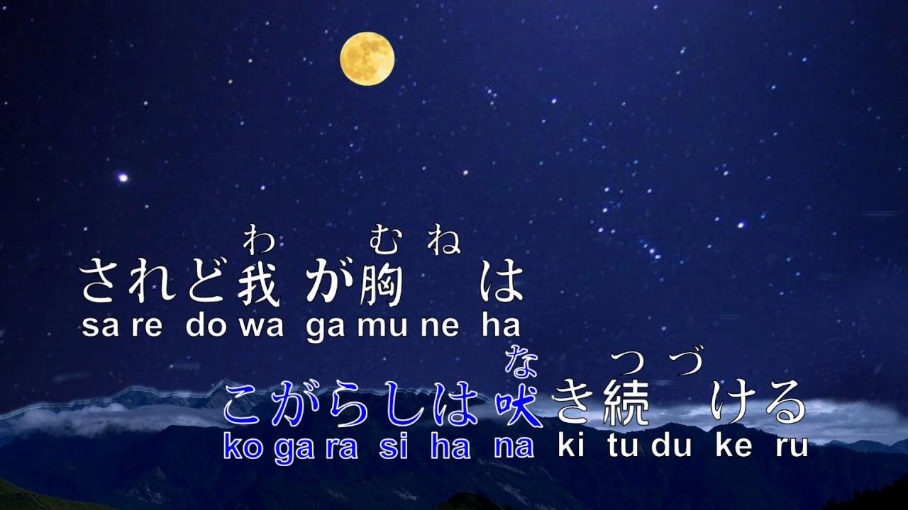 群青 合唱 歌詞
