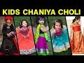 Kids Latest Navratri Chaniya Choli Designs for 2018