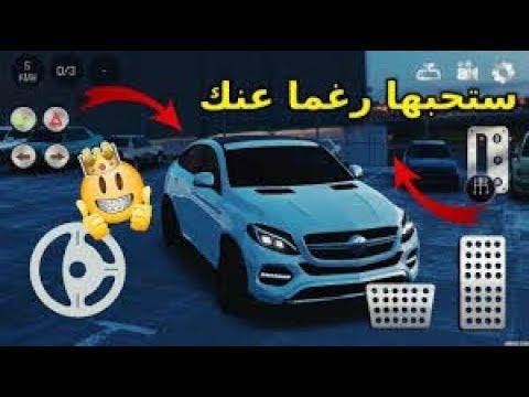Photo of تحميل لعبة Real Car Parking 2018 مهكرة نقود لاتنتهي للاندرويد!! بدون فك الضغط (خراافي) – تحميل