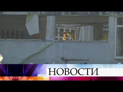 В политехническом колледже в Керчи произошел взрыв. - Видео онлайн