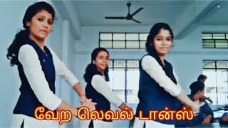 kerala college girls kuthu dance | Tamil Dancing Queens