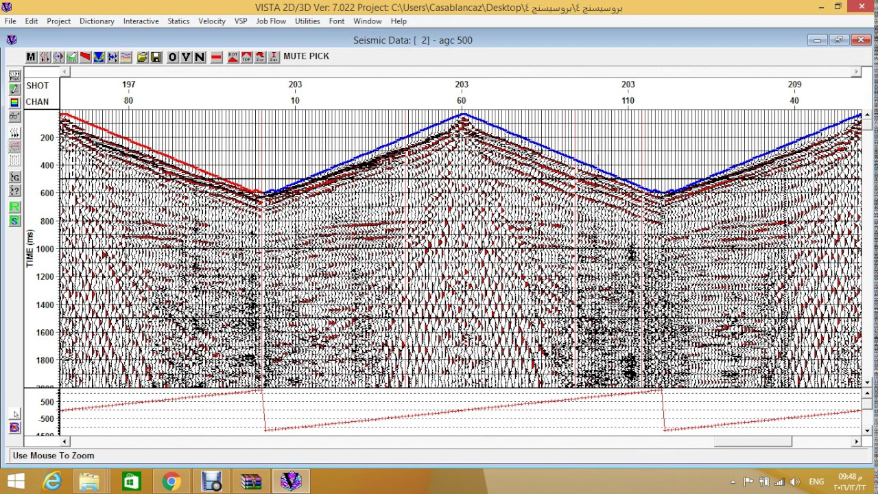 promax manual seismic processing software