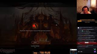 Падение Российской Магии смотреть онлайн без регистра