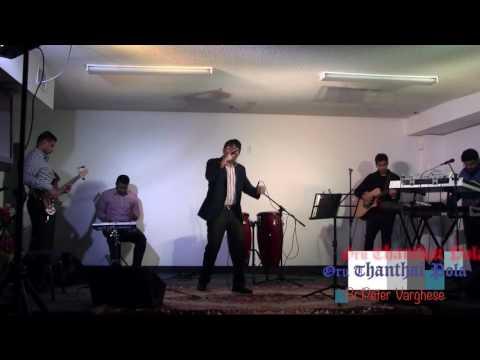 Oru Thandhaya Pola-Tamil Christian Song