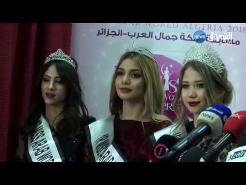 """شاهد.. تتويج """"رانيا شيباح"""" ملكة جمال العرب - الجزائر 2018"""