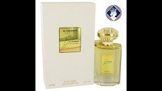 (Worldwide Shipping) Al Haramain Junoon Pour Femme 75ml/2.5oz Eau de Parfum Perfume Spray for Her