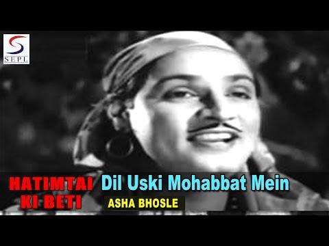 Dil Uski Mohabbat Mein Hamesha Se | Asha @ HAATIMTAI  KI BETI | Chitra, Mahipal, Daljeet